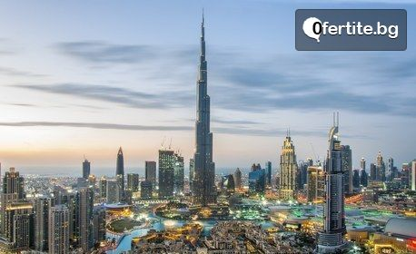 В Дубай през Октомври! 7 нощувки със закуски, плюс самолетен билет