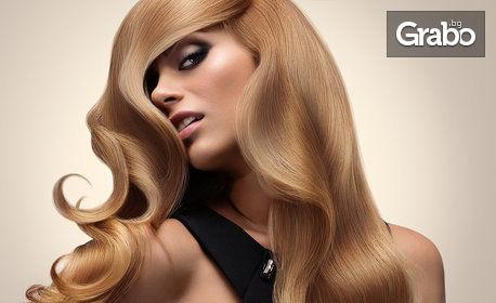 Измиване на коса, подстригване или боядисване с боя на клиента, плюс оформяне със сешоар