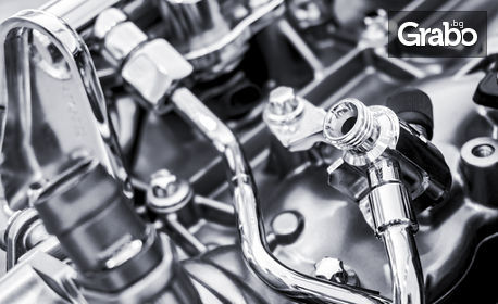 Машинно почистване на DPF филтър или катализатор на автомобил