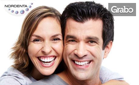 Почистване на зъбен камък с ултразвук и полиране на зъби