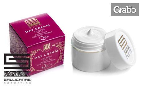Натурална грижа от Gallicanae! Дневен крем за лице и околоочен крем, или нощен крем