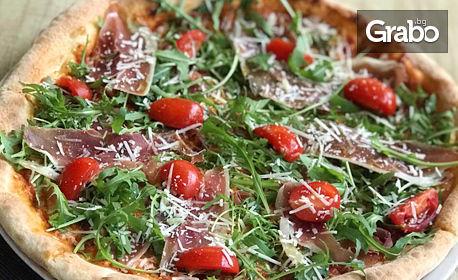 Хрупкава пица и фокача, по избор - за вкъщи