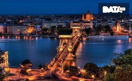Екскурзия до Виена и Будапеща през Септември! 3 нощувки със закуски, плюс транспорт