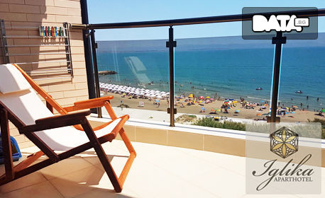 През Август или Септември в Поморие! 2 или 3 нощувки за до 8 човека - на първа линия на плажа