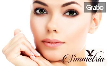 Терапия за лице BB Glow - за сияйна кожа