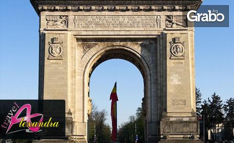 На 8 Март в Букурещ! Еднодневна екскурзия с транспорт