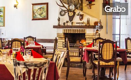 Прохлада за двама в Троянския Балкан! 3, 5 или 7 нощувки със закуски и вечери, плюс минерален басейн - край с. Чифлик