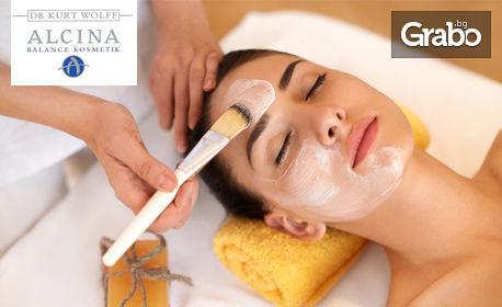 Алготерапия на лице за дълбока хидратация и подмладяване с немска козметика Alcina, плюс терапия за ръце