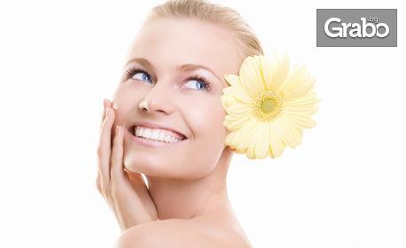 Енергизираща и витализираща терапия със златен прах на лице, шия и деколте
