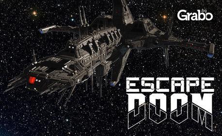 Участвай в мисия на Марс! 1 игра на Escape Doom