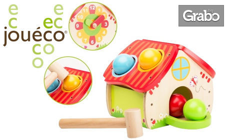 Подарък за най-малките! Дървена игра Jouéco