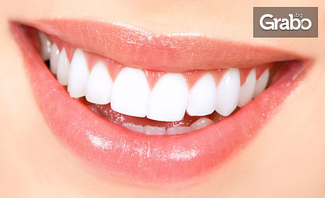 Почистване на зъбен камък с ултразвук и полиране на зъби, плюс преглед и план за лечение