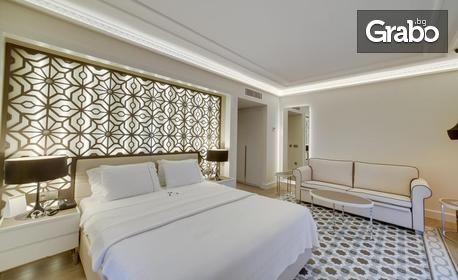 Лукс в Дидим! 7 нощувки на база Ultra All Inclusive в хотел 5*, с възможност за автобусен или самолетен транспорт