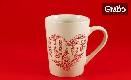 1 или 2 чаши с покритие за писане и рисуване, плюс късметчета и формички за арт декорация