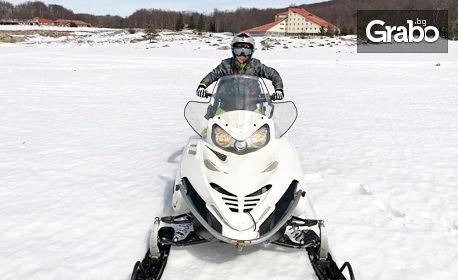 Зимно забавление край Габрово! 30, 60 или 70 минути каране на моторна
