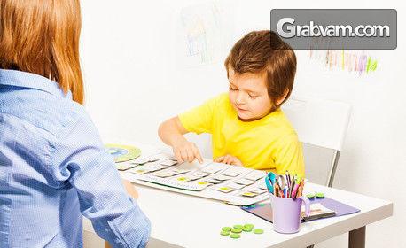 Цялостна диагностика на езиково-говорното развитие на дете на 2 - 7г, плюс тест DP3