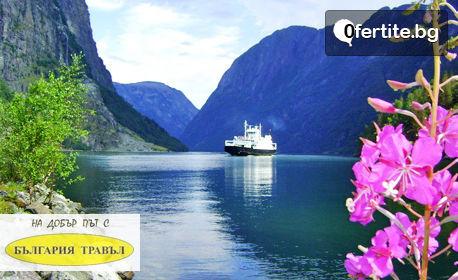 Екскурзия до Стокхолм, Осло, Флом, Берген, Гьотеборг, Малмьо и Копенхаген! 6 нощувки със закуски, плюс самолетен транспорт