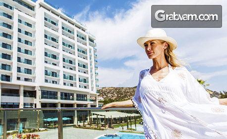 През Октомври в Кушадасъ! 7 нощувки на база Ultra All Inclusive в хотел 5*