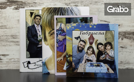 Фотокнига с твърди корици, с 10 или 20 страници и до 80 снимки