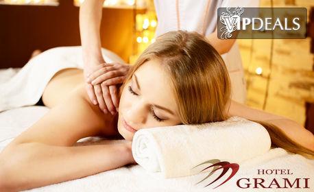 """Терапия """"Богиня Касиопея"""" - масаж на цяло тяло и лице, маска, джакузи и парна баня, плюс плодове, бонбони и чаша вино"""