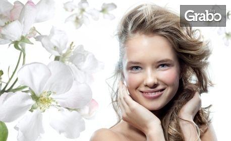 Почистване на лице, плюс дълбоко хидратираща терапия със серум 24 Gold