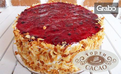 """Вкусна торта """"Боровинка"""" с 12 парчета"""