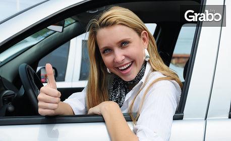 Монтаж на парктроник за автомобил