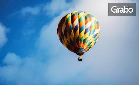30 минути свободен полет с балон край София - за един, двама или трима, плюс HD заснемане