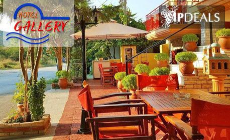 През Септември на остров Амулиани, Гърция! 2 или 3 нощувки със закуски за до четирима
