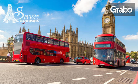 Екскурзия до Париж, Лондон, Брюксел и Антверпен! 7 нощувки с 5 закуски, плюс самолетен билет и възможност за Амстердам