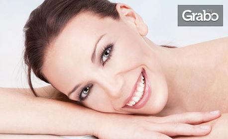 53% отстъпка за преглед, почистване на зъбен камък и зъбна плака с ултразвук, плюс полиране на зъбите с Air Flow