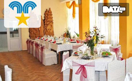 През Май рехабилитация край Троян! 5 нощувки със закуски, обеди и вечери, плюс преглед и процедури - в с. Шипково