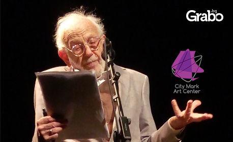 """Музикален спектакъл с Ицко Финци """"Като Кабаре"""" на 21 Ноември"""