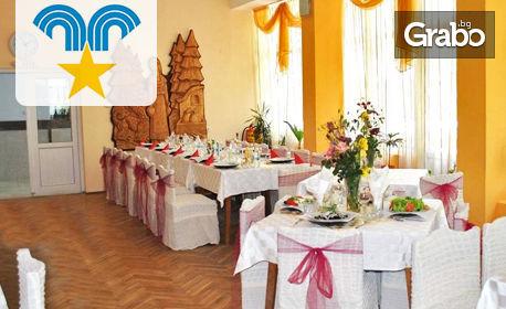 Коледни празници в Троянския Балкан! 5 нощувки със закуски, обеди и вечери, преглед и по 3 процедури на ден - в с. Шипково