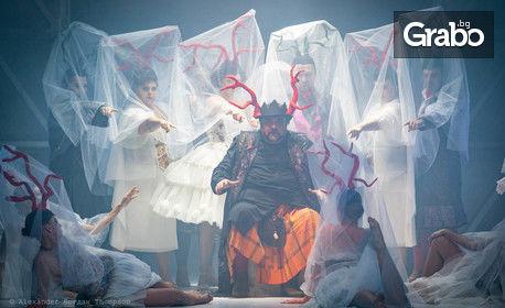 """Гледайте комичната опера """"Фалстаф"""" - на 15 Ноември"""