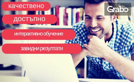 """Двумесечен онлайн курс """"Как да си направим уеб сайт с Wordpress"""" или """"Как да изработим онлайн магазин с OpenCart"""""""