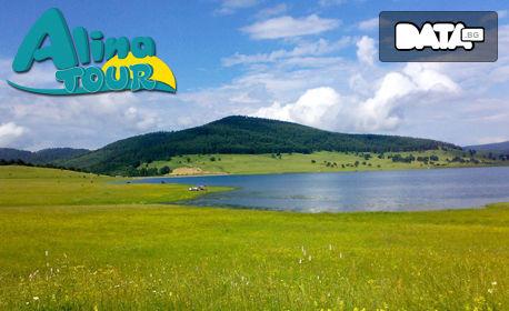Екскурзия до Банско, Батак и Рилски манастир! 4 нощувки, закуски, вечери, транспорт, релакс зона и възможност за Кавала