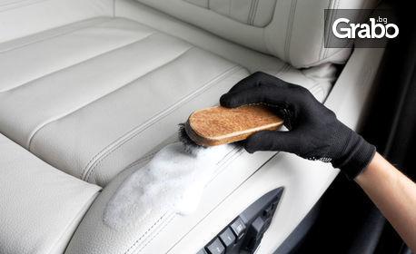 Машинно изпиране на салон на лек автомобил, джип или бус