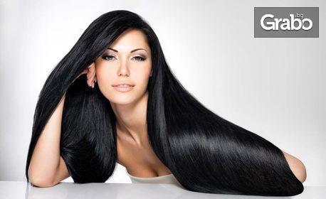 Боядисване на коса с боя на клиента, плюс измиване, сешоар или френски букли - без или със подстригване