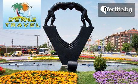 Разходка и шопинг в Турция! Еднодневна екскурзия до Одрин през Февруари или Март