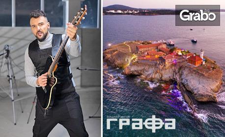 Kонцерт на Графа на 20 Август на остров Света Анастасия, плюс транспорт с корабче от Бургас