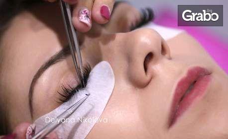 Поставяне на мигли - косъм по косъм или 3D