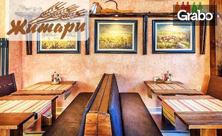 Романтична почивка край Хисаря! 2 нощувки със закуски и вечеря за двама, плюс релакс зона, в с. Житница