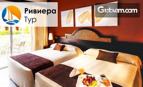 Екскурзия до Доминикана! 7 нощувки на база All Inclusive в хотел Grand Sirenis Punta Cana Resort 5*, плюс самолетен билет