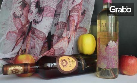 3 бутилки българско бяло вино Врачански мискет и 3 бутилки италианско розе Solarea Cerasuolo