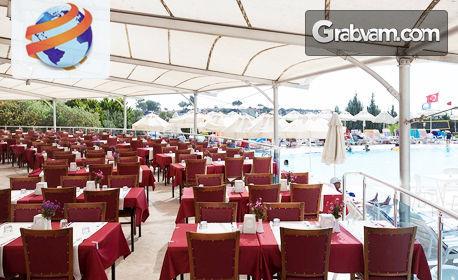 Ранни записвания за луксозна почивка в Дидим! 7 нощувки на база All Inclusive в хотел Buyuk Anadolu*****
