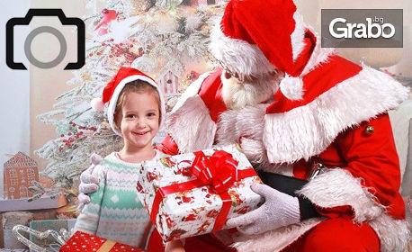 Семейна коледна фотосесия в студио с 25 обработени кадъра - без или със Дядо Коледа