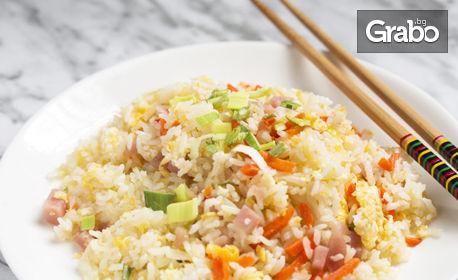 Китайски ресторант Диамант: 33% отстъпка
