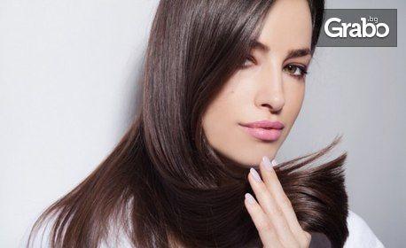 Възстановяваща и подхранваща терапия за коса, плюс оформяне със сешоар