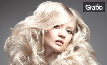 Боядисване на коса с професионална боя Mood или кератинова терапия, плюс оформяне със сешоар